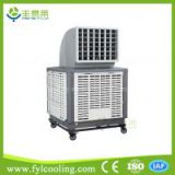 evaporative air cooler manufacturing electric cooling pad honeycomb big size open air cooler machine in lahore