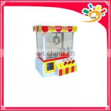 Happy trip toy claw machine coin machine,childred toys mini claw machine,plush toys for claw machine