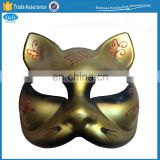 Animal Cat Face Masquerade Party Mask for Adult