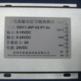 0-10V or RS485 to PWM Isolation transmitters
