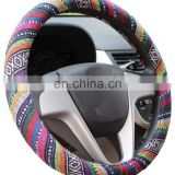 Ethnic Style Coarse Flax Cloth Automotive Steering Wheel Cover