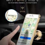 Universal Aluminum Car Phone Mount And Charger
