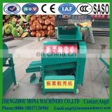 Chinese Chestnuts Shelling Machine / Castanea mollissima Sheller/chestnut peeling machine with factory price
