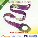 China factory wholesale polyester material water bottle sublimation lanyards