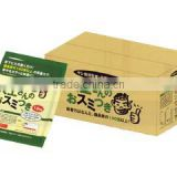 effective pest repelling aid Palm Shell Activated Carbon in non-woven bag for underfloor, closet, car, shoe cabinet etc.