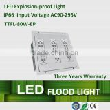 Hot selling, hangzhou factroy, LED explosion-proof lights,high power 80w LED flood light high bay light,with CE certificate