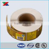 Xiamen Non-moveable Colored Printed Roll Paper label for Glasses Bottles for FOOD Packaging