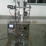 Automatic Granule Packaging Machine/coffee packing machine/008615621096735/skype:sara.xiaodao