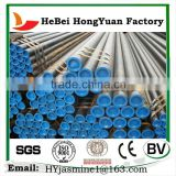 Factory Directly Sale HeBei HongYuan Carbon Steel Pipe /sch 160 Carbon Steel Seamless Pipe