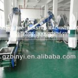 High Capacity Electronic Waste Recycling Machinery /Plastic Recycling Machinery
