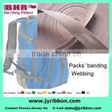 polyester webbing for travel bag narrow woven webbing                                                                         Quality Choice
