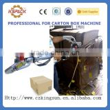 JGST-06008 hand type cartn box making machine /manual operation paperboard waste removing machine