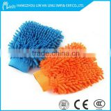 Washing Mitt For Sale,Microfiber bath towelling mitts
