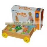 28x11x41CM Top Quality Wooden Baby Walker with Blocks