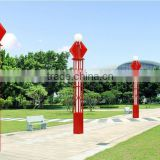 LS 0172 integrated solar street light landscape light for parks gardens public places university exhibitions