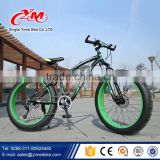 Wholesale China Big Tire bicycle Made Good Groupset Front Suspension 21-speed Fat Tire Bicycle / Beach Cruiser Snow Bike
