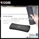 Wireless RF Mini Keyboard with Fly Mouse for Set Top Box--T6--Shenzhen Ricom