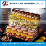 Newest industrial fruit drying machine/fish dehydrating machine/hot air tray dryer for fruit