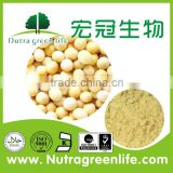 China manufacturer supply 100% pure natural organic glycine max soybean isoflavones extract powder