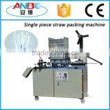 Good quality disposable single plastic straw packaging machine,single plastic straw packing machine