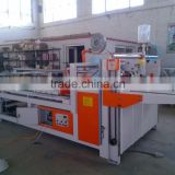 Semi auto carton box folder gluer machine/Corrugated paperboard folding gluing machine/Used carton box
