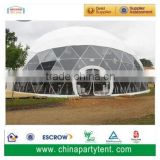 Hot Sale Geodesic Dome Tent / Garden Gazebo Tent