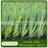 50mm wholesale synthetic turf soccer artificial grass with Stem fiber