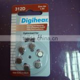 A312 Good Quality Hearing Aid Zinc Air Battery with factory price
