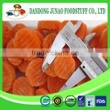 New crop frozen vegetables fresh carrot