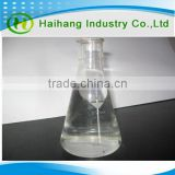 high quality Diethylene glycol dibenzoate