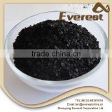 Next-Generation Perferct Combination Water Soluble kelp source seaweed extract