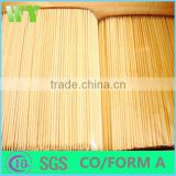 WY-CC 223 Cheap Price Flat Bamboo Skewers For BBQ-Cake - Sea Food