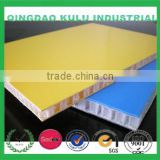 frp honeycomb panel with flat smooth frp sheet