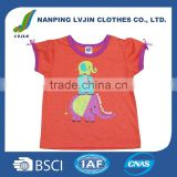 Summer New Style Baby T-shirt Elephant Print T-shirt