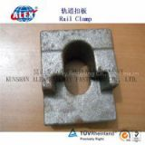 Railway Clamp Plate For Fastening system, Track Material Railway Clamp Plate, Chinese low price Railway Clamp Plate