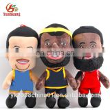 25cm NBA Basketball Player Super Stars Plush Doll Toys/ Plush Stuffed Figure Toys Gifts