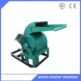 Capacity 300-500kg/h hammer mill grinder machine with cyclone
