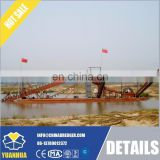 china bucket dredger for sale sand dredging and washing machine