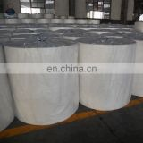 PP Agriculture Nonwoven Fabric