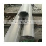 150mm stainless steel seamless pipe 310s