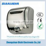 304 stainless steel automatic dryer for hand