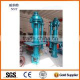 SP Series Centrifugal Submersible Slurry Pump with Filter and agitator