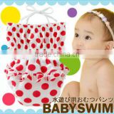 made in Japan cute and high quality infant bikini kids bathing suit japanese variety swimwear for baby girl wholesale