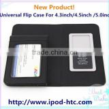 New Product Universal Flip Case,Universal Flip Case For 4.3inch/4.5inch /5.0inch,Leather Universal Flip Phone Case