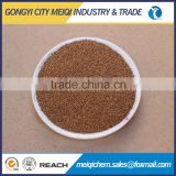 Hot walnut shell granule as cosmetic sand online shopping