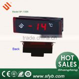 The Newest Universal Large Temperature Display SF-130B