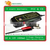 6V/12V 1A 5 Stage Lead Acid Battery Charger/ maintainer