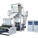 SJSS-45x30 co-extruded multi-layer composite blown film extrusion machine