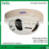 Audio output Sony CCD CCTV hidden Camera with 480tvl