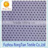 Mesh fabric Bird mesh cloth wholesale low elastic knitted fabric used in garments, sofa, men jackets                                                                         Quality Choice